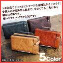 ビンテージ二つ折り財布 財布 メンズ レディース 二つ折り 財布 サイフ