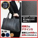 ビジネスバッグ レディース リクルートバッグ A4対応 ショルダーバッグ ビジネス メンズ ビジネスバッグ ビジネスバック 女性 就活 リクルートバッグ