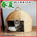 ちぐらハウスタイプ 猫ちぐら ねこちぐら 猫つぐら ねこつぐら 猫 猫用ハウス 猫用ベッド 夏ベッド ラタン調ベッド