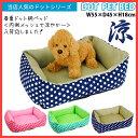 犬 猫 ペット ベッド 水玉柄 ハウス ベッド 猫用 ペット...