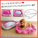 ペット ベッド ミニ ストロベリー柄 ハウス ベッド 猫用 ペットベッド 犬用 ベッド ペットハウス 冬 小型犬 あったか ハウス ベッド Sサイズ 小さい