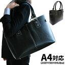 ビジネスバッグ レディース フォーマルバッグ A4対応 ビジネスバッグ レディース ビジネスバッグ ビジネスバック 女性 就活 リクルートバッグ 大容量 軽量 出張 バック カジュアル 自立 送料無料 女子