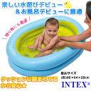 プール INTEX ベビーバス 空気入れ付きビニールプール ...