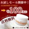 【お試しサンプル10g/ゲルファミリークリーム】しっかり潤うのにベタつかない、全身用保湿クリーム。