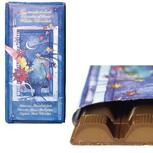 ショップ トレード ウィンターチョコレート バレンタインデー ホワイト