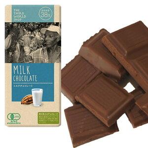 ショップ トレード チョコレート
