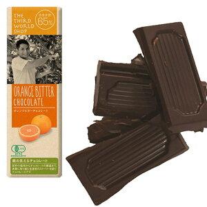 ショップ フェアトレードミニチョコレート オレンジビター