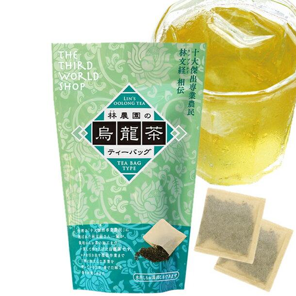 【地球食/第3世界ショップ】林農園の烏龍茶 1L用ティーバッグ 60g(5g×12包)