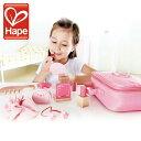 Hape/ハペ【E3014】ビューティーセット