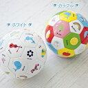 【スフィーダ/SFIDA】Play! Study!(カラフル/ホワイト)キッズサッカーボール3号球