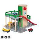 BRIO(ブリオ)【33204】パーキングガレージ/木のおもちゃ≪送料無料≫【楽ギフ_包装】【あす楽】