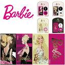 バービー コンタクトレンズケース【メール便送料無料】 カラコン カラーコンタクト Barbie バービー人形 ピエナージュ PienAge