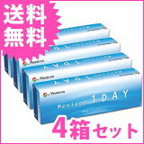 モテコン ワンデー|メニコンワンデー【4箱セット】【1日_・・・