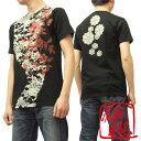 泥棒日記 Tシャツ 葉桜流れ 和柄 メンズ 半袖tee dw7802 黒 新品