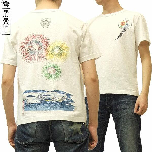 イオラニ Tシャツ 打上花火 居楽仁 iolan...の商品画像
