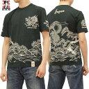 爆裂爛漫娘 Tシャツ 波に龍 爆烈 エフ商会 メンズ 和柄 半袖tee rmt-212 黒 新品
