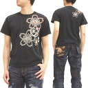備中倉敷工房 Tシャツ 桜紋柄 和柄 メンズ 半袖tee 25541 黒 新品
