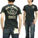 ショッピングチョッパー ローブローナックル Tシャツ ヘルメットスカル チョッパー メンズ 半袖tee 52518 黒 新品