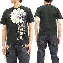 ショッピングのれん 泥棒日記 Tシャツ 八重桜 のれん ギミックポケット 和柄 メンズ 半袖tee dw9300 黒 新品
