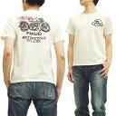 陸王 Tシャツ 和製ハーレーダビッドソン バイク メンズ 半袖tee 44RG001 オフ白 新品