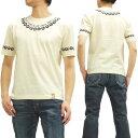 爆烈爛漫娘 Tシャツ RMT-246 梵字数珠 爆裂 エフ商会 和柄 メンズ 半袖tee オフ白 新品
