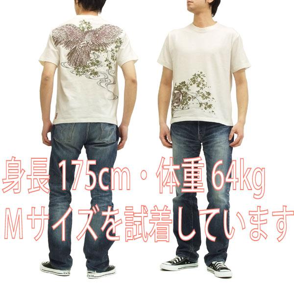 絡繰魂 Tシャツ 大鷹 総刺繍 和柄 メンズ ...の紹介画像2