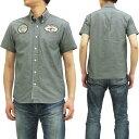 ステュディオ・ダ・ルチザン ワークシャツ studio d'artisan メンズ 半袖シャツ 5487 新品