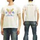 ショッピングエアフォース バズリクソンズ Tシャツ BR76562 アーミーエアフォース 東洋エンタープライズ メンズ 半袖tee ホワイト 新品