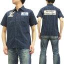 バズリクソンズ コントラクターシャツ BR36576 スカンクワークス 東洋エンタープライズ ストライプ半袖シャツ ネイビー 新品