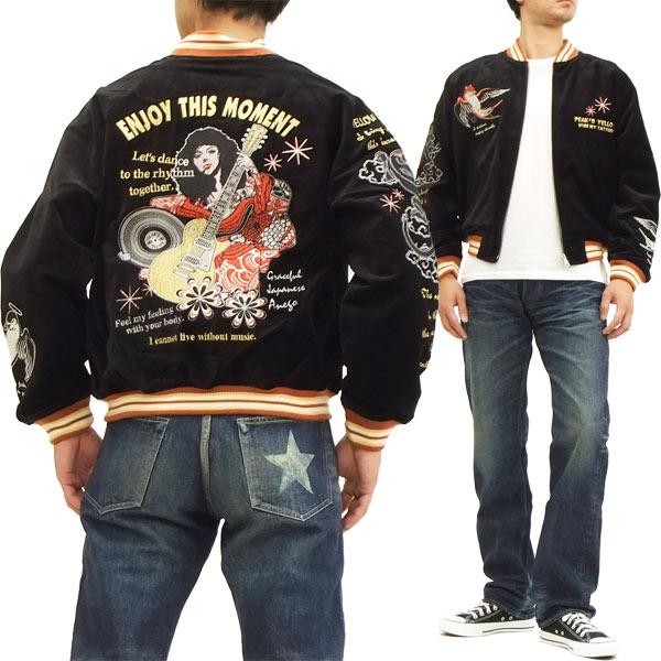 ピークドイエロー スカジャン PYSK-1010 Peak'd Yellow エフ商会 メンズ ジャケット ブラック 新品