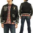 マクレガー スタジャン 111134652 McGREGOR マックレガー メンズ アワードジャケット #39ブラック 新品