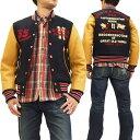ステュディオ・ダ・ルチザン スタジャン SP-024 studio d'artisan メンズ アワードジャケット ネイビー×キャメル 新品