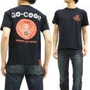 ショッピングエアフォース ゴクー Tシャツ GO-COO!! 空軍 モンキーエアフォース 悟空本舗 メンズ 半袖tee GBGT-67400 ネイビー 新品