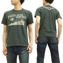トイズマッコイ Tシャツ TMC1530 フィリックス・ザ・キャット TOYS McCOY FELIX THE CAT メンズ 半袖tee #030ブラック 新品