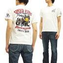 トゥイーティー Tシャツ 58402 TWEETY バイク ローブローナックル メンズ 半袖tee オフ白 新品