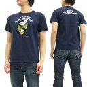 バズリクソンズ スヌーピー Tシャツ BR77287 ピーナッツ 東洋エンタープライズ メンズ 半袖tee #128ネイビー 新品