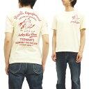テッドマン Tシャツ TDSS-452 TEDMAN エフ商会 メンズ 半袖tee オフ白 新品