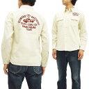フェローズ ワークシャツ 16W-PWBD1 ヘリンボーン 刺繍カスタム メンズ 長袖シャツ アイボリー 新品