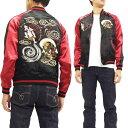 ショッピングスカジャン ジャパネスク スカジャン 3RSJ-003 風神雷神 Japanesque メンズ スーベニアジャケット ブラック 新品