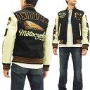 インディアンモトサイクル スタジャン IMJK-603 Indian Motocycle メンズ アワードジャケット 黒×アイボリー 新品