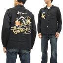 テーラー東洋 総刺繍レーヨンスカシャツ TT27402 メンズ 長袖シャツ ブラック 新品