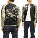 さとり スカジャン GSJR-008 白虎 SATORI メンズ スーベニアジャケット ブラック 新品