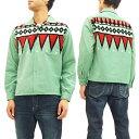 スタイルアイズ コーデュロイ スポーツシャツ SE27426 東洋エンタープライズ メンズ 長袖シャツ #141ミント 新品