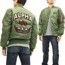 アルファ MA-1 フライトジャケット ALPHA TA0112-003 メンズ MA1 VTG.グリーン 新品