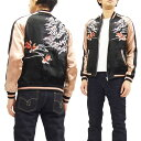 ショッピング金魚 ジャパネスク スカジャン 3RSJ-021 桜金魚柄 メンズ スーベニアジャケット 黒×ピンク 新品
