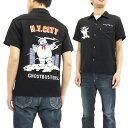ゴーストバスターズ ボウリングシャツ GB-05 マシュマロ...