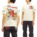 テッドマン Tシャツ tdss-465 tedman エフ商会 メンズ 虎 半袖tee オフ白 新品