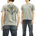 ショッピングエアフォース バズリクソンズ Tシャツ BR77598 エアフォース スコードロン 東洋 メンズ 半袖tee 杢グレー 新品