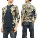 ショッピング和柄 さとり 七分袖Tシャツ GPT-001 Satori 鳳凰柄 メンズ 和柄 7分袖tee ネイビー 新品