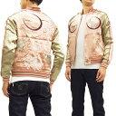 ショッピングスカジャン ジャパネスク スカジャン 3RSJ-037 桜と兎 メンズ スーベニアジャケット ピンク 新品
